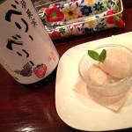 お野菜キッチン&ワイン ヨコハマココット